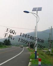 批发沧州太阳能路灯的价格是多少