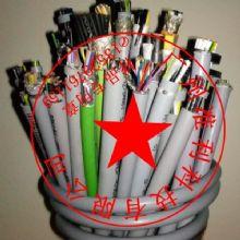 卷筒电缆FABERKABEL REELING CABLES